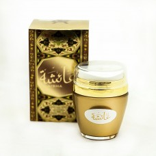 Hand and Body Hareem Al Sultan  35 ml