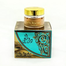 MUKHAMMARIA JAMID 20 ml