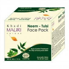 Khadi Mauri Fairness Cream With Natural Essences Of Aloe Vera And Saffron 50 gr Крем