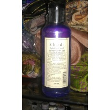 Khadi / Body Wash Lavender, Ylang-Ylang 210 ml Гель Лаванда, Иланг-Иланг