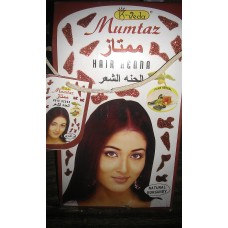 Mumtaz Hair Henna / Natural Burgundy 150 gr Хна (Бургунд)